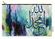 Islamic Calligraphy 330k Carry-all Pouch
