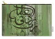 Islamic Calligraphy 77091 Carry-all Pouch