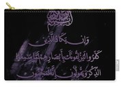 Islamic Calligraphy  Carry-all Pouch
