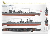 Japanese Destroyer Fubuki Carry-all Pouch