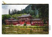 Japanese Garden Carry-all Pouch