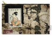 Japanese Postcard 1955 Carry-all Pouch
