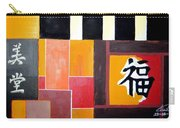 Japonise Painting Carry-all Pouch