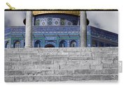 Jerusalem - The Dome Carry-all Pouch