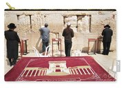 Jerusalem Wailing Wall Carry-all Pouch