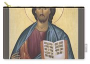 Jesus Christ - Pantocrator - Rljcp Carry-all Pouch