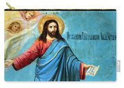 Jesus Message Carry-all Pouch