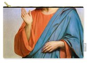 Jesus Weeping Over Jerusalem Carry-all Pouch