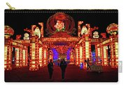 Lights Of The World Hallway Of Fortunes Carry-all Pouch