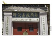Lung Kong Tin Yee Association Red Doors Carry-all Pouch