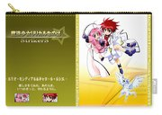 Magical Girl Lyrical Nanoha Strikers Carry-all Pouch