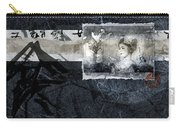 Maiko On Blue Carry-all Pouch