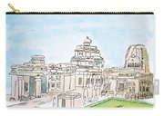 Mallikarjuna Swami Jyotirling Carry-all Pouch