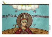 Mary And Jesus In Hebron Carry-all Pouch