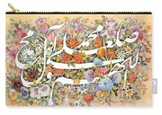 Mohammad Prophet Carry-all Pouch