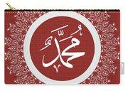 Muhammad - Mandala Design Carry-all Pouch