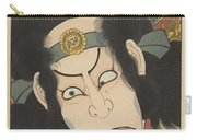 Nakamura Utaemon IIi In De Rol Van Gotobei Moritsugu, Kunisada I, Utagawa, 1863 Carry-all Pouch
