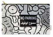 No Parking In Beirut  Carry-all Pouch