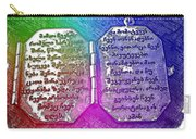Our Father Who Art In Heaven Cool Rainbow 3 Dimensional Carry-all Pouch
