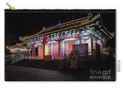 Pavillion People's Park Urumqi Carry-all Pouch