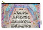 Physician Prayer- Hebrew Version Carry-all Pouch