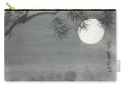 Pinyon Forest  Carry-all Pouch