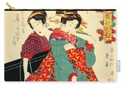 Poet Komachi 1818 Carry-all Pouch