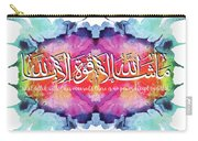 Quran 18.39 Carry-all Pouch