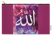 Quran 24.35 Carry-all Pouch