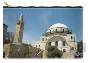 Ramban Synagogue  Carry-all Pouch