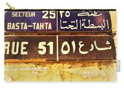 Rue 51 Basta In Beirut  Carry-all Pouch