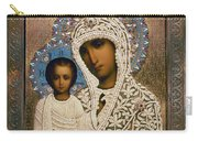 Russian Icon: Mary Carry-all Pouch