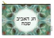 Shabat And Holidays- Passover Carry-all Pouch