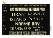 Sharm El-sheikh Famous Landmarks Carry-all Pouch