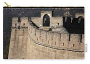 Side View Of The Great Wall Carry-all Pouch
