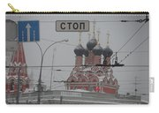 St. Nicholas On Bolvanovka In Snow Carry-all Pouch