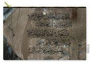 Sura E Fateha Carry-all Pouch