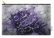 Sura E Ikhlas And Lohe Qurani Carry-all Pouch
