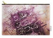 surah ikhlas Lohe Qurani  Carry-all Pouch