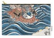Taira Atsumori (1169-1184) Carry-all Pouch