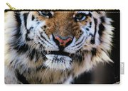 That Tiger Look Carry-all Pouch