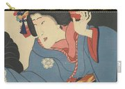 The Actor Bando Mitsugoro Carry-all Pouch