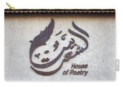 The House Of Poetry Carry-all Pouch