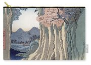 The Monkey Bridge In The Kai Province Carry-all Pouch by Hiroshige