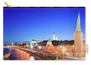 Moskva River Carry-all Pouch
