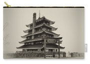 The Pagoda - Reading Pa. Carry-all Pouch
