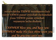 The Priestly Aaronic Blessing Carry-all Pouch