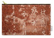 The Writings Of Lu Xun With Reflection Of Man Carry-all Pouch