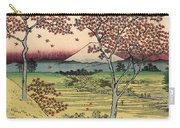 Toto Meguro Yuhhigaoka - Sunset Hill Meguro In The Eastern Capitol Carry-all Pouch