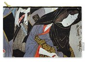 Utamaro: Lovers, 1797 Carry-all Pouch